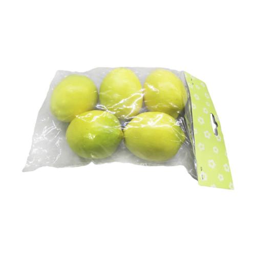 Лимон (5шт, D=7см) 150р