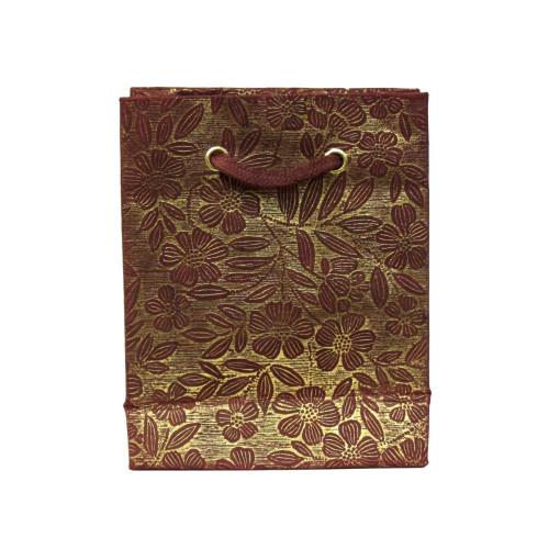 Пакет подарочный (16см х 13см х 6см) №8 55 руб